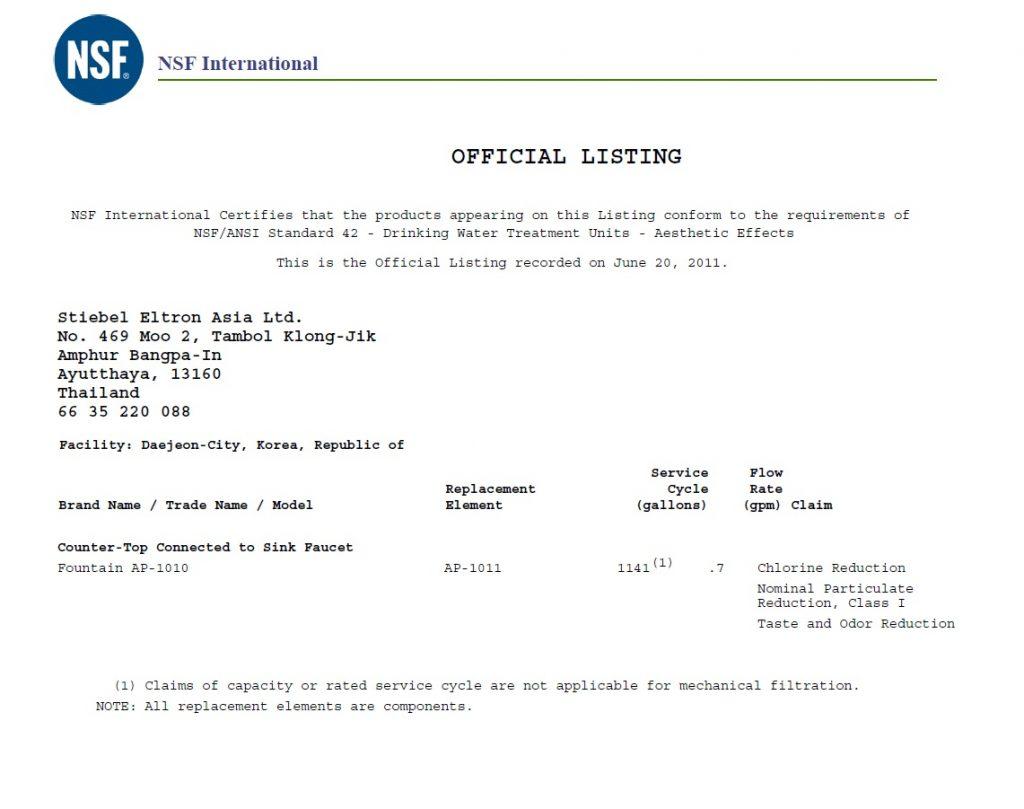 گواهینامه NSF